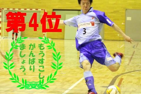 2012_G_3