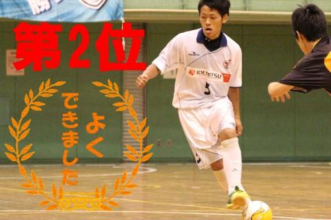 2012_G_5