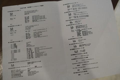 DSC05221