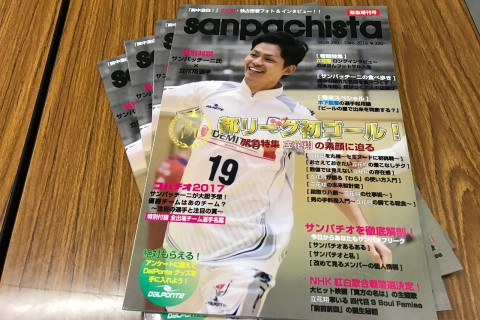 sanpachista_1