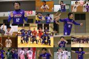 東京都フットサル1部リーグ2019の全日程が終了し、サンパチオは7年ぶり3回目の奇跡の残留!!