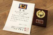 第34回府中市フットサル大会でサンパチオエンタテイメントが4位入賞!!