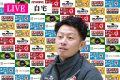 平松が2021シーズンサンパチオに復帰!「枠があるのであれば、調子良い時はやりたい」